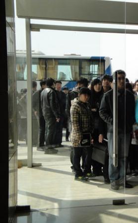 中特保国际安保股份有限公司潍坊站-安全风险监测