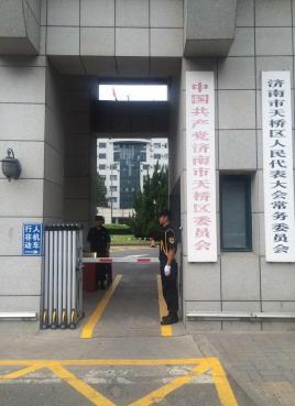 政府特殊勤务-潍坊安保服务公司