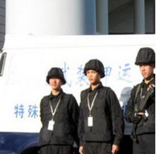 潍坊保安公司