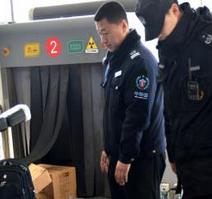 机场保安的主要负责的内容