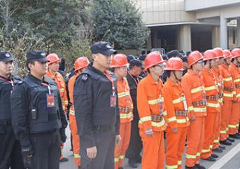 消防安全工作考评标准