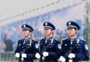 潍坊安保服务公司