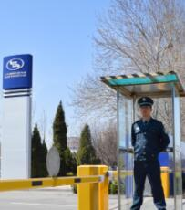 潍坊保安公司对保安的着装有什么