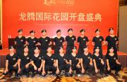 成立潍坊安保服务公司的资质是什么