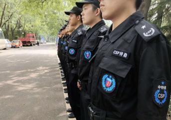 潍坊安保服务公司怎么考核保安