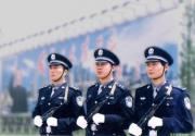 潍坊保安服务有多少个种类