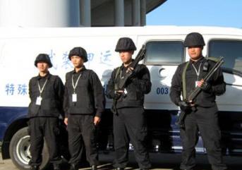 潍坊保安服务守护勤务的根本内容是什么?