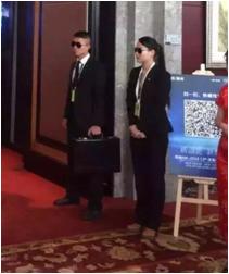 潍坊安保服务公司大堂保安有什么要求