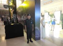 5月19日潍坊保安服务公司组织员工体检活动报道