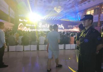 配备现代化技术和装备的潍坊安保服务公司你知道吗?
