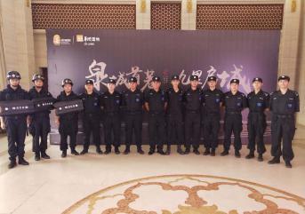 潍坊保安服务对于保安岗位职责的要求介绍