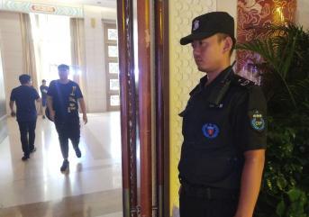 潍坊保安公司加盟浅谈保安监管工作如何适应新常态