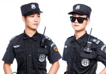 在潍坊如何找到一家好的保安公司?