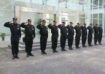潍坊保安公司哪家好,中特保保安服务优