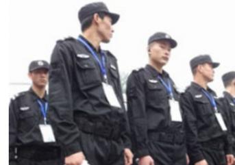 潍坊保安公司需要进行哪些培训