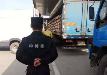 潍坊保安服务公司保安人员危险物品处理方法