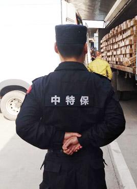 保安员管理制度辅导之保安员的日常工作
