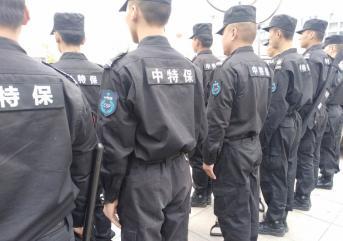 保安员应具备的业务素质